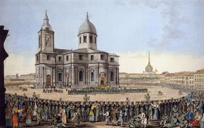 Третья Исаакиевская церковь начала XIX века в Санкт-Петербурге