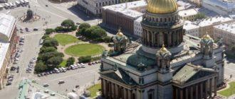 Исаакиевский собор в Санкт-Петербурге - Вид с высоты