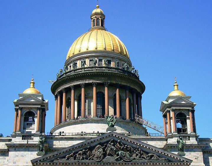 Купола Исаакиевского собора в Санкт-Петербурге